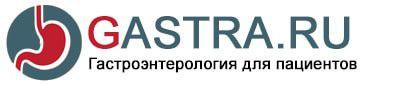 gastra.ru